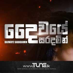 Daiwaye Saradamin Sinhala Songs MP3