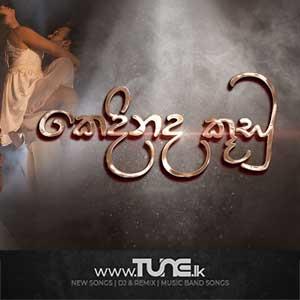 Kedinada Kuudu Y Fm Covers Sinhala Song MP3