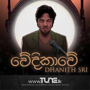 WEDIKAWE Sinhala Songs MP3