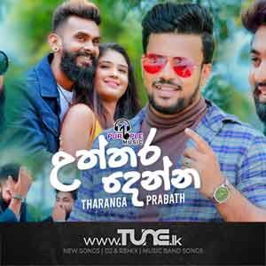 Uththara Denna Sinhala Song Mp3