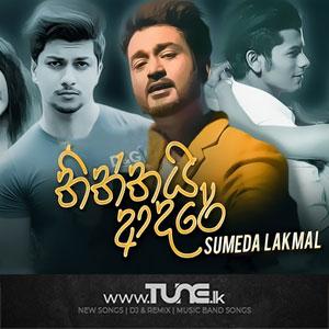 Thiththai Adare Sinhala Song Mp3