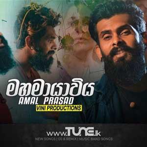 Mahamayawiya - Amal Prasad - Vini Productions Sinhala Song MP3