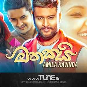 Mathakai Sinhala Song MP3