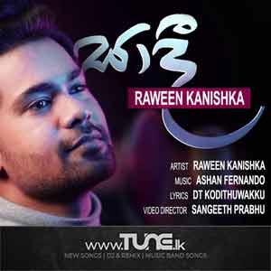 Saadi Sinhala Song MP3