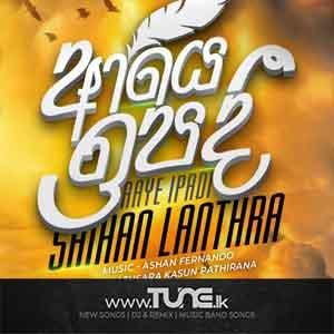 Aaye Ipadi Sinhala Songs MP3