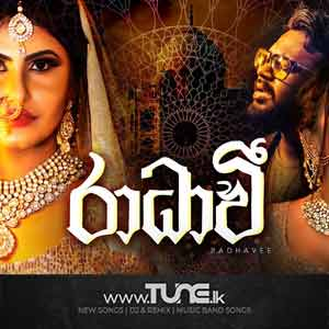 RADHAVEE Sinhala Song Mp3