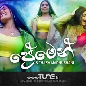 Premen - Mal Pipena Kale Teledrama Song Sinhala Song MP3