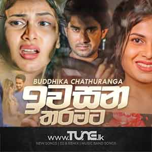 Iwasana Tharamata Sinhala Song Mp3