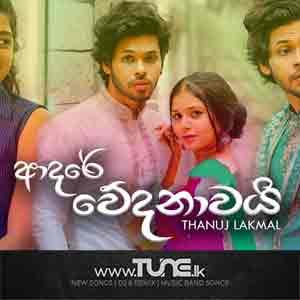 Adare Wedanawai Sinhala Song Mp3