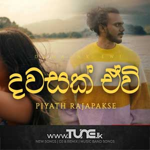 Dawasak Ewi Sinhala Songs MP3