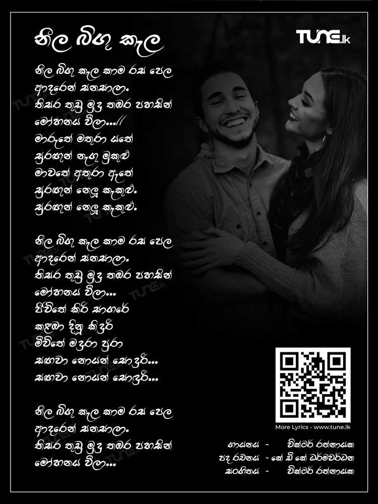 Neela Bingu Kela-Victor Rathnayaka Lyrics