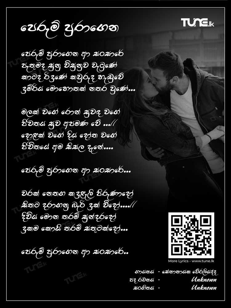 Perum Puragena-Senanayake Weraliayadda Lyrics